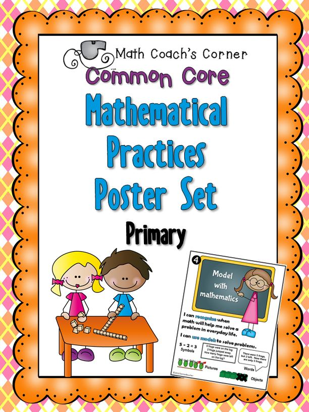 Primary Problem Solving Poster - Math Coach\'s Corner