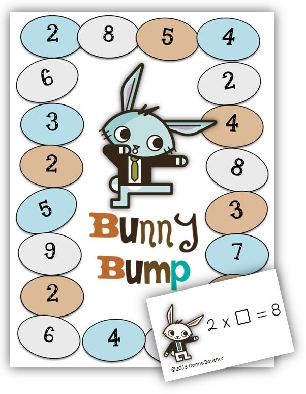 Missing Factor Freebie Multiplication Game