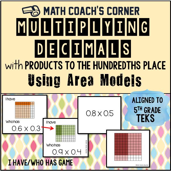Multiplying Decimals Math Coachs Corner
